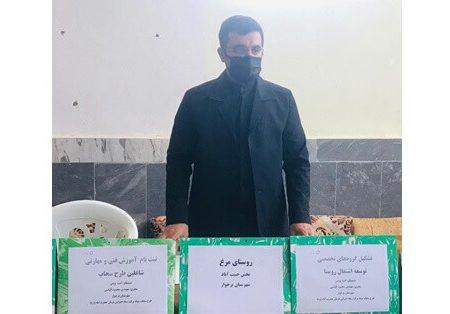 ثبت نام متقاضیان حرفه مهارت آموزی در روستای مرغ بخش حبیب آباد آغاز گردید